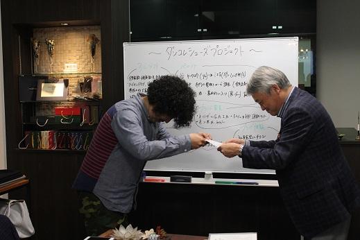 石崎 認定ブランド・マネージャー