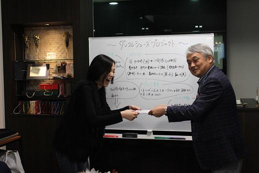 広瀬 認定ブランド・マネージャー