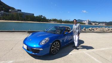 ポルシェ911 タルガ4(Porsche911 Targa4)×ダンコレ(dandyismcollection)